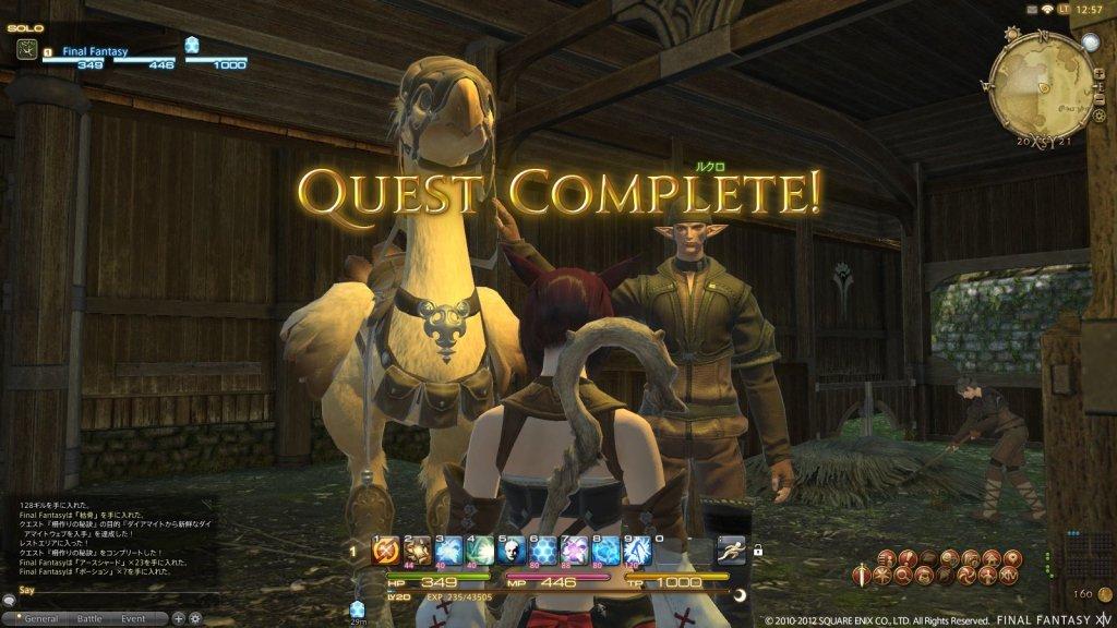 FFXIV-A-Realm-Reborn-Quest-4