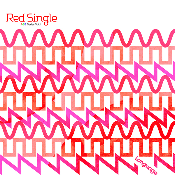 "Red Single Cover Art - Includes songs ""Silencia"" and ""Soft Moments"""