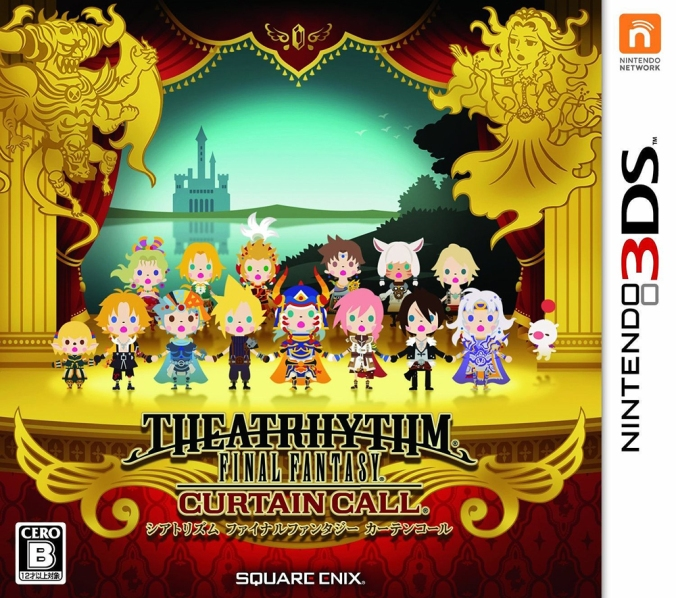 theatrhythmfinalfantasycurtaincallboxart