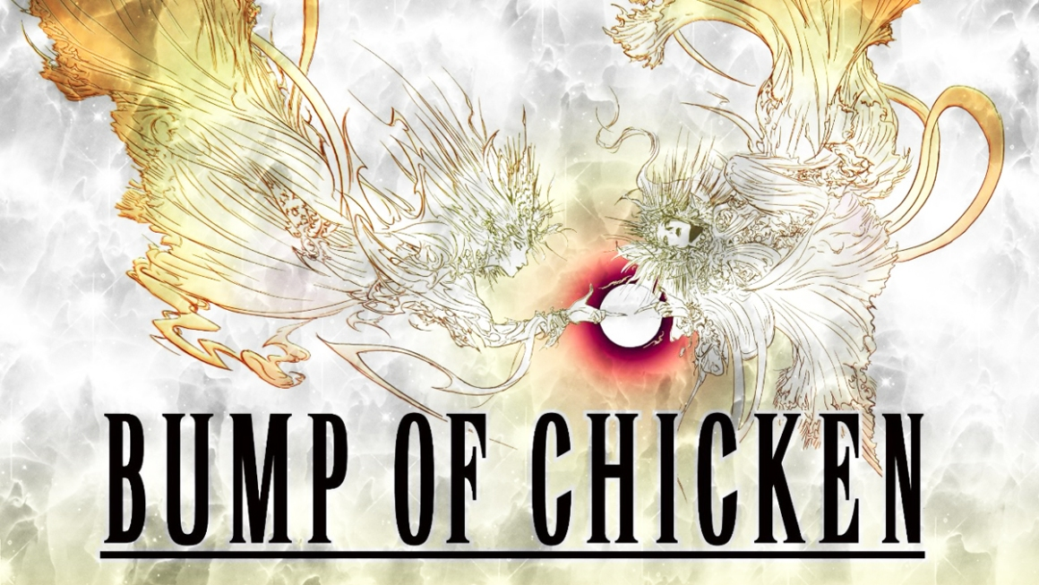 bump of chickne