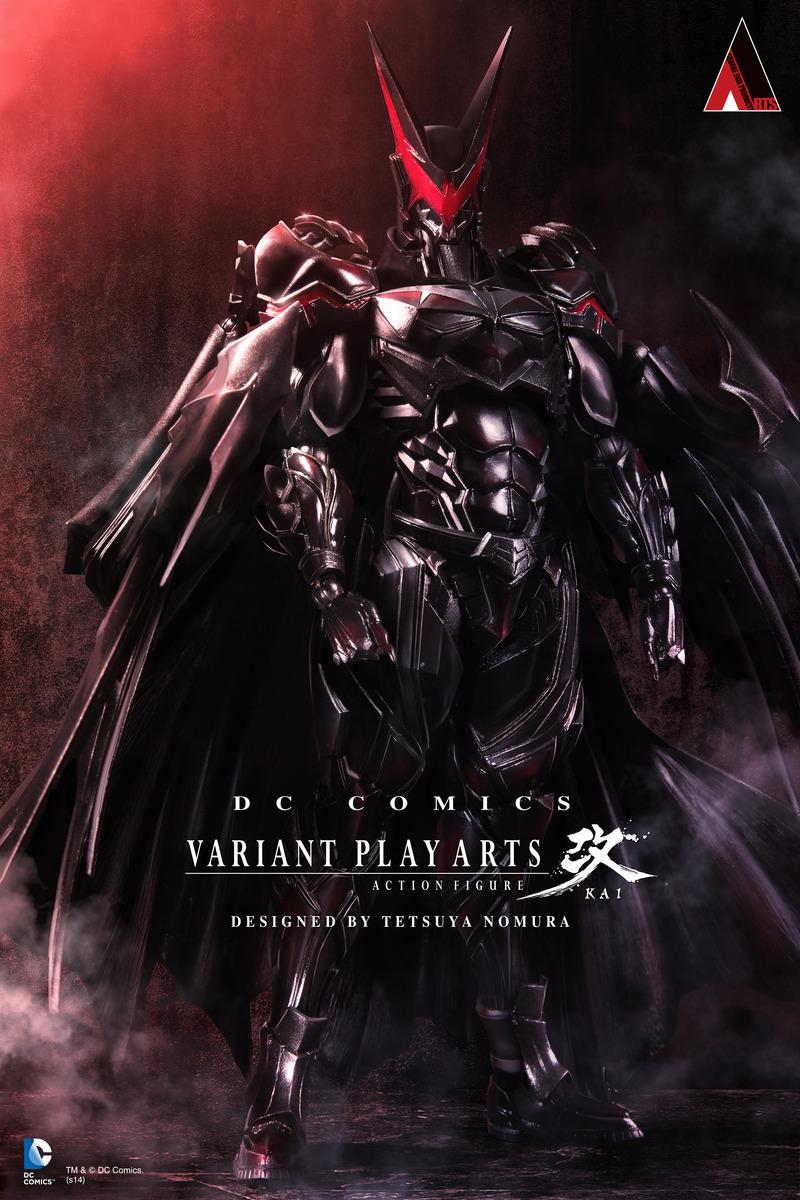 nomura_variant_front