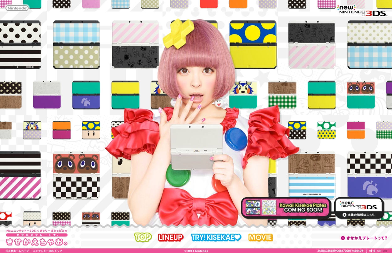 Kyary Pamyu Pamyu is part of the New Nintendo 3DS' promotional campaign