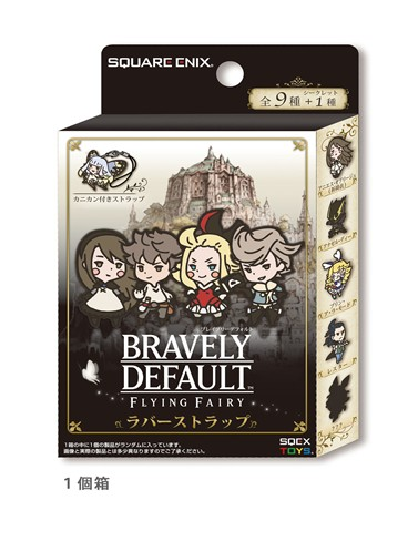 bravely-default_1_141208