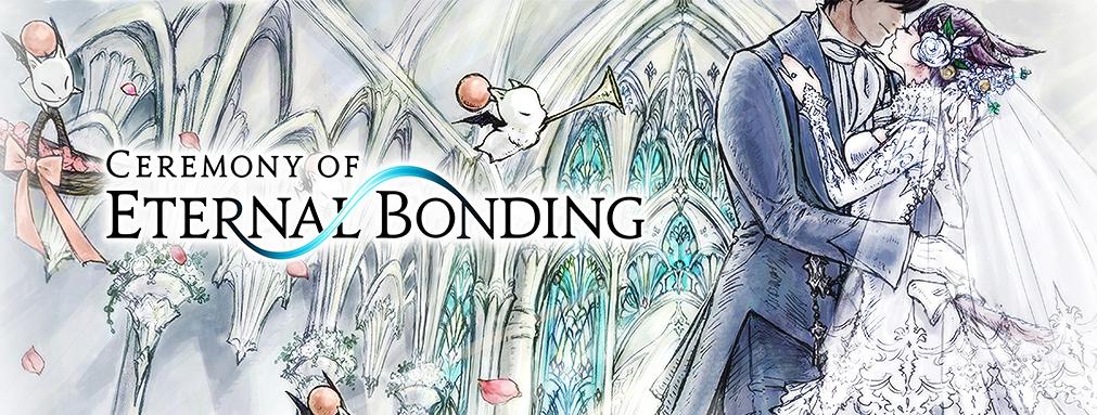 eternalbondingbanner