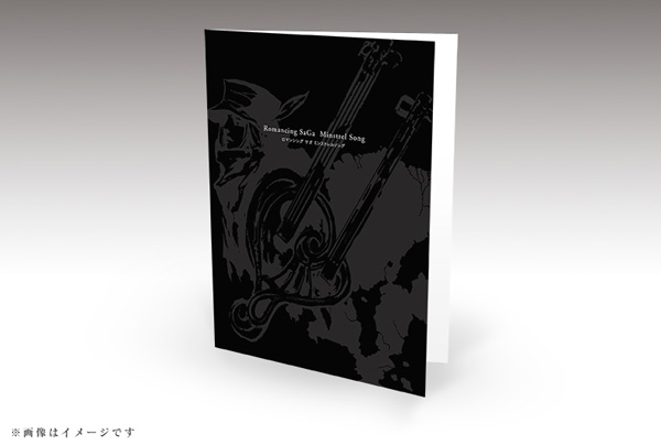 Romancing SaGa: Minstrel Song 25th Anniversary Pack Announced