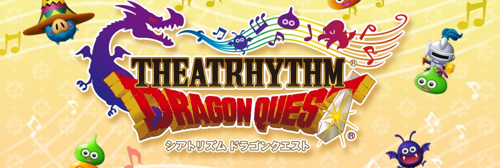 theatrhythm drsgon quest