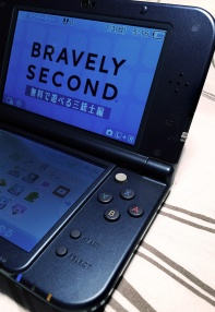 New-3DS-Unboxing-14