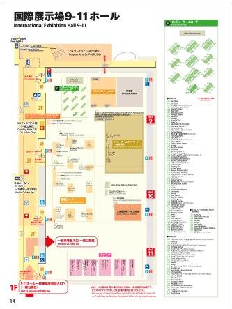 TokyoGameShow2015_GuideBook_Map_0908c