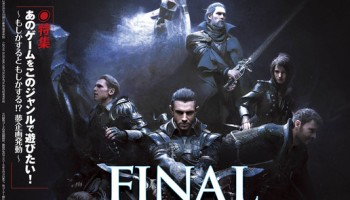 kingsglaive final fantasy xv noctis