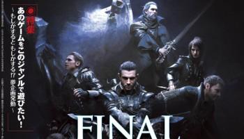 Kingsglaive Final Fantasy Xv Premieres This Summer Square Portal