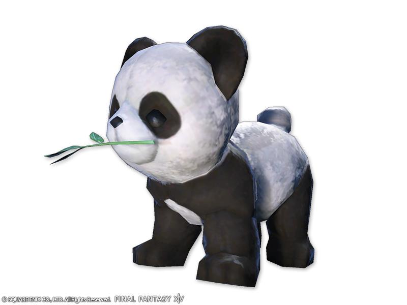 panda ffxiv
