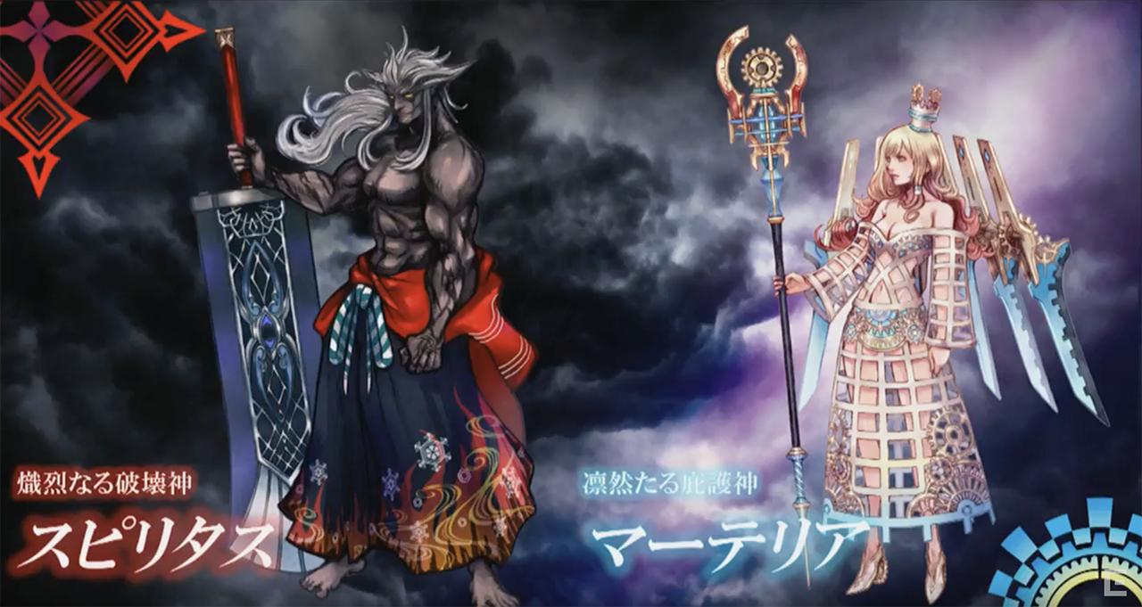 tetsuyanomura-spiritas-materia.jpg