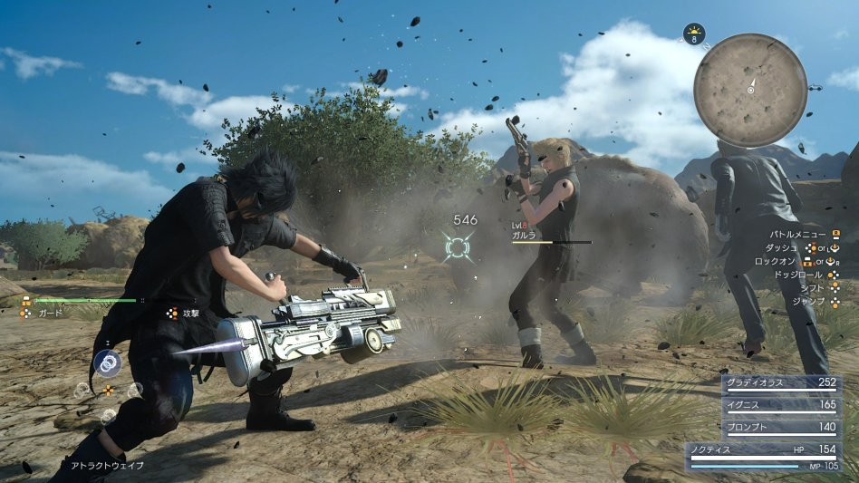 ffxv-machinary