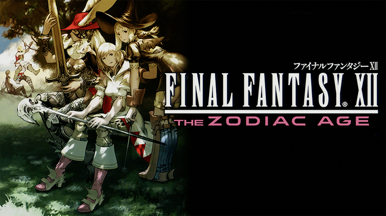 FinalFantasyXII_TheZodiacAge.jpg