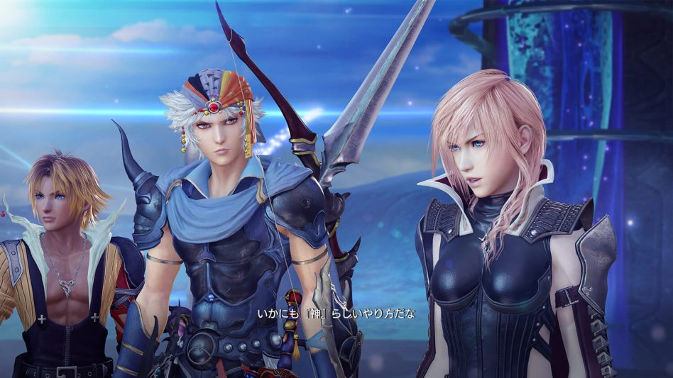 Dissidia_Final_Fantasy_Screenshot_