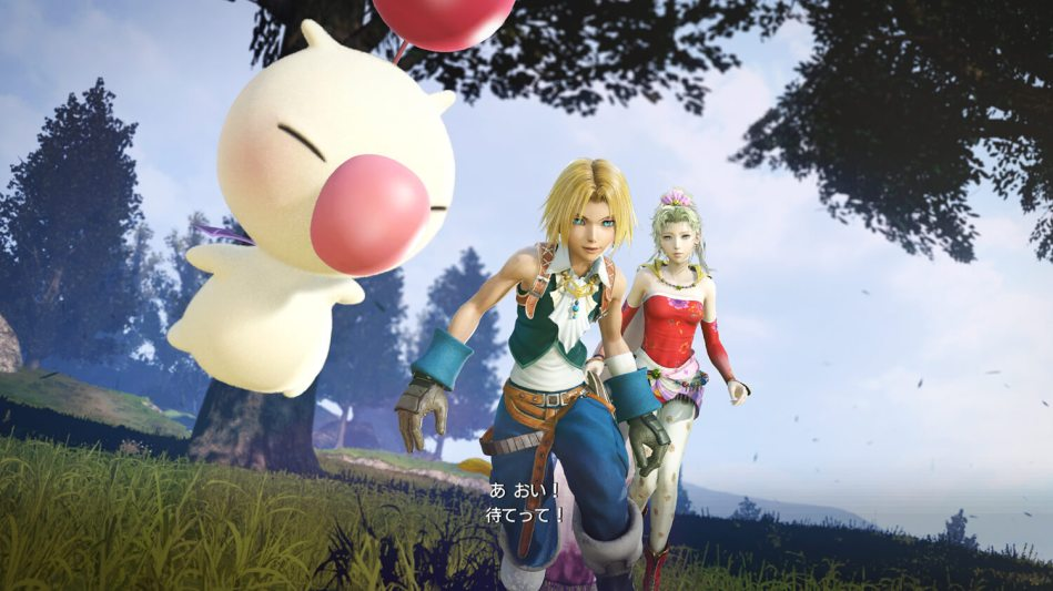 Dissidia_Final_Fantasy_Screenshot_2