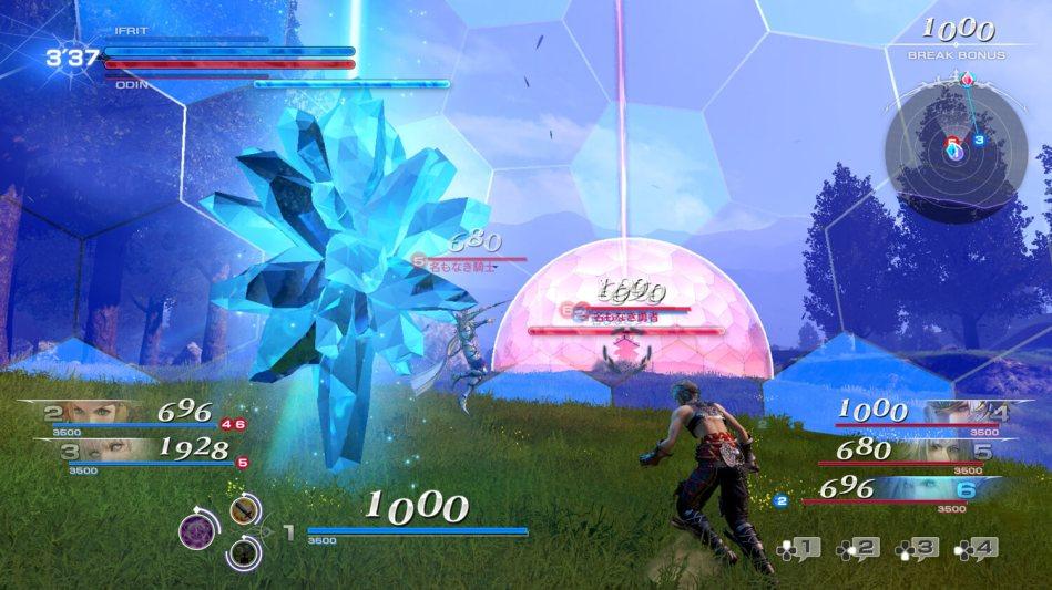 Dissidia_Final_Fantasy_Screenshot_4