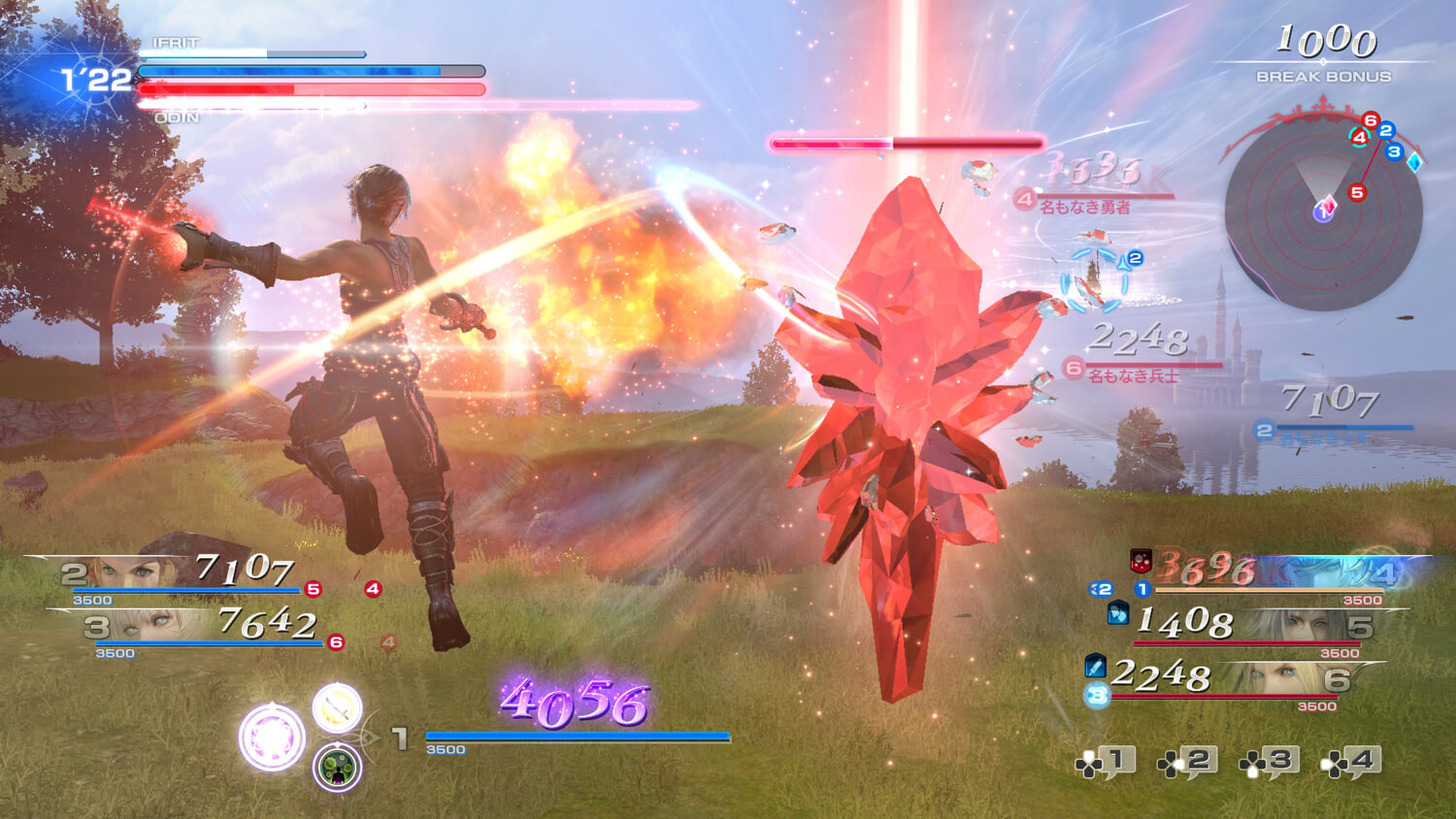 Dissidia_Final_Fantasy_Screenshot_6