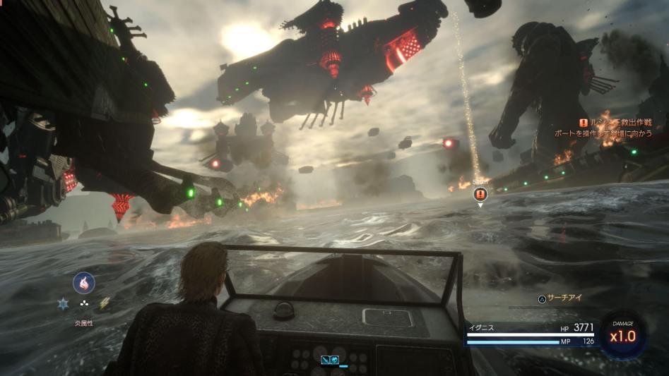 episode-ignis-screenshot-11